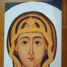 Postales: POSTAL RELIGIOSA ICONO - VIRGEN CRISTO. Lote 47906677