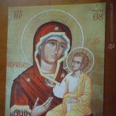 Postales: POSTAL RELIGIOSA ICONO - VIRGEN CRISTO. Lote 47906701