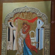 Postales: POSTAL RELIGIOSA ICONO - VIRGEN CRISTO. Lote 47906704