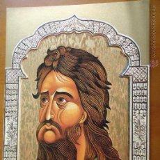 Postales: POSTAL RELIGIOSA ICONO - VIRGEN CRISTO. Lote 47906732