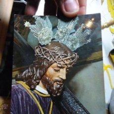 Postais: POSTAL SEMANA SANTA - SETENIL CADIZ, CRISTO NUESTRO PADRE JESUS. Lote 47922123
