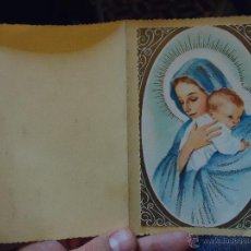 Postales: POSTAL RELIGIOSA , VIRGEN ESCRITA CADIZ 1978. Lote 47926247