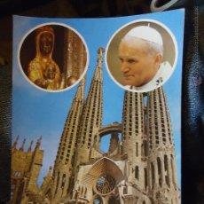 Postales: ANTIGUA POSTAL RELIGIOSA PAPA JUAN PABLO II , BARCELONA 2. Lote 47926969