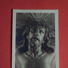 Postales: ESTAMPA DEL STMO. CRISTO DE LA AGONIA (LIMPIAS). Lote 47996510