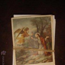 Postales: ANTIGUO LOTE DE ESTAMPITAS DE JERUSALEN. Lote 22840261