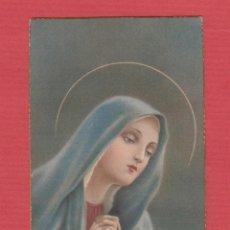 Postales: ESTAMPA RELIGIOSA-BORDES DORADOS-IMAGEN VIRGEN ORANDO-EST.1954. Lote 48397712