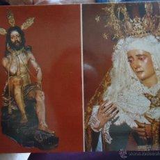 Postales: POSTAL RELIGIOSA . SEMANA SANTA, CRISTO Y VIRGEN. Lote 48415609