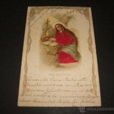 Postales: SANTA MARIA MAGDALENA POSTAL RELIEVE TELA. Lote 48616167