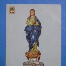 Postales: POSTAL RELIGIOSA SEMANA SANTA. AÑO 1966. GRANADA, INMACULADA DE ALONSO CANO. 497. Lote 48636955