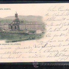 Postales: TARJETA POSTAL DE SAN IGNACIO DE LOYOLA. VISTA GENERAL. 846. HAUSER Y MENET. 1900. VER DORSO. Lote 48706349