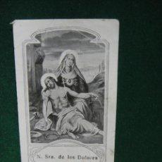Postales: ESTAMPA N. SRA DE LOS DOLORES. Lote 48712105