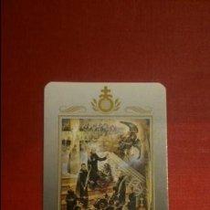 Postales: ESTAMPA RELIGIOSA ANTIGUA DE LOS BEATOS BRAULI M.CORRES, FREDERIC RUBIO... MARTIRES / CATALAN 1936. Lote 48725500