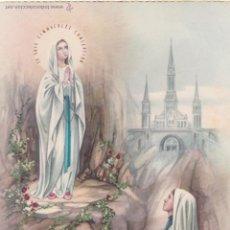 Postales: P- 959. POSTAL RELIGIOSA COLOREADA VIRGEN DE LOURDES.. Lote 48898271