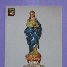 Postales: POSTAL RELIGIOSA SEMANA SANTA. AÑO 1968. INMACULADA DE ALONSO CANO, GRANADA. 1005. Lote 48909948