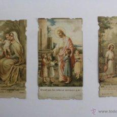 Postales: P-986. TRES ESTAMPAS VIDA DE JESUS DEL MISMO TIPO. AÑOS 20-30.. Lote 48916330