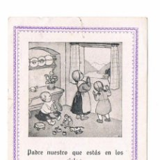 Postales: ANTIGUA ESTAMPA RELIGIOSA CONSUELO MORIBUNDOS RARA CURIOSA. Lote 48980501