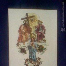 Postales: RECORDATORIO NTRA SRA DE LAS TRES AVEMARIAS 1957 CURIOSO. Lote 49073866