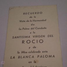 Postales: ANTIGUO RECUERDO VISITA HERMANDAD PALMA DEL CONDADO A LA VIRGEN DEL ROCIO.1973. Lote 49329425