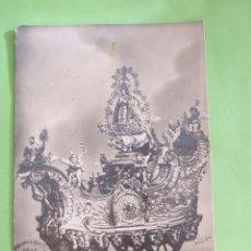 Postales: TARJETA POSTAL - 1937 NUESTRA SEÑORA DE LOS ANGELES - GETAFE - CIRCULADA SIN SELLO - CENSURA MILITAR. Lote 49434424