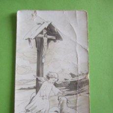Postales: ESTAMPA RECORDATORIO COMUNION - 1939. Lote 49482558