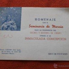 Postales: SEMINARIO DE MURCIA PROGRAMA INVITACION 1947. Lote 49781067
