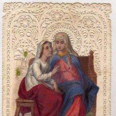 Postales: BONITA ESTAMPA CON PUNTILLA. LA LECCIÓN DE MARIA. TURGIS EDITOR 1006. ORACIÓN EN REVERSO.. Lote 49828265