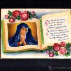 Postales: POSTAL RELIGIOSA. CIRCULADA.. Lote 49948470