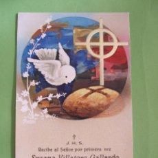 Postales: ESTAMPA RECORDATORIO - 1978 - MALAGA. Lote 50050911