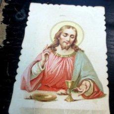 Postales: ESTAMPA RELIGIOSA TROQUELADA ECCE CORPUS MEUM. Lote 50052187