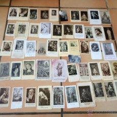 Postales: LOTE DE 50 ESTAMPAS RELIGIOSAS ANTIGUAS DE LA SANTA VIRGEN MARIA MADRE DE DIOS (Nº1). Lote 50070362