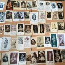 Postales: LOTE DE 50 ESTAMPAS RELIGIOSAS ANTIGUAS DE LA SANTA VIRGEN MARIA MADRE DE DIOS (Nº9). Lote 50070464