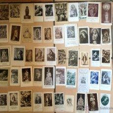 Postales: LOTE DE 50 ESTAMPAS RELIGIOSAS ANTIGUAS DE LA SANTA VIRGEN MARIA MADRE DE DIOS (Nº13). Lote 50070500