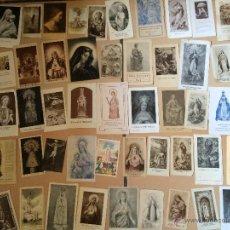Postales: LOTE DE 50 ESTAMPAS RELIGIOSAS ANTIGUAS DE LA SANTA VIRGEN MARIA MADRE DE DIOS (Nº15). Lote 50070520