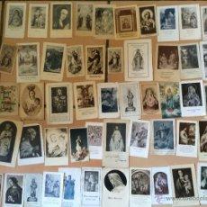 Postales: LOTE DE 50 ESTAMPAS RELIGIOSAS ANTIGUAS DE LA SANTA VIRGEN MARIA MADRE DE DIOS (Nº17). Lote 50070545