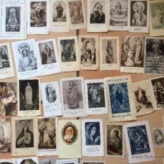 Postales: LOTE DE 50 ESTAMPAS RELIGIOSAS ANTIGUAS DE LA SANTA VIRGEN MARIA MADRE DE DIOS (Nº20). Lote 50070573