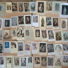 Postales: LOTE DE 50 ESTAMPAS RELIGIOSAS ANTIGUAS DE LA SANTA VIRGEN MARIA MADRE DE DIOS (Nº25). Lote 50091397