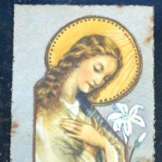 Postales: ESTAMPA RELIGIOSA VIRGEN PINTADA A MANO. Lote 50117061
