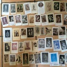 Postales: LOTE DE 50 ESTAMPAS RELIGIOSAS ANTIGUAS DE LA SANTA VIRGEN MARIA MADRE DE DIOS (Nº27). Lote 50194496