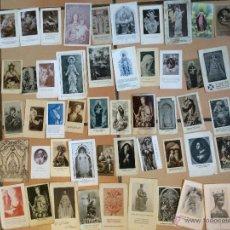 Postales: LOTE DE 50 ESTAMPAS RELIGIOSAS ANTIGUAS DE LA SANTA VIRGEN MARIA MADRE DE DIOS . ESTAMPA AÑOS 30-70. Lote 50209592