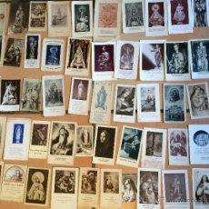 Postales: LOTE DE 50 ESTAMPAS RELIGIOSAS ANTIGUAS DE LA SANTA VIRGEN MARIA MADRE DE DIOS . ESTAMPA AÑOS 30-70. Lote 50209594