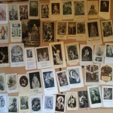 Postales: LOTE DE 50 ESTAMPAS RELIGIOSAS ANTIGUAS DE LA SANTA VIRGEN MARIA MADRE DE DIOS . ESTAMPA AÑOS 30-70. Lote 50209600