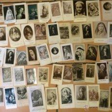 Postales: LOTE DE 50 ESTAMPAS RELIGIOSAS ANTIGUAS DE LA SANTA VIRGEN MARIA MADRE DE DIOS . ESTAMPA AÑOS 30-70. Lote 50209602