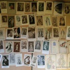 Postales: LOTE DE 50 ESTAMPAS RELIGIOSAS ANTIGUAS DE LA SANTA VIRGEN MARIA MADRE DE DIOS . ESTAMPA AÑOS 30-70. Lote 50209621