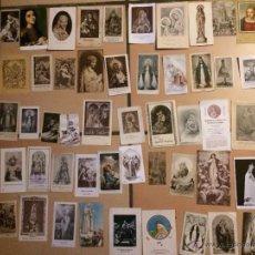 Postales: LOTE DE 50 ESTAMPAS RELIGIOSAS ANTIGUAS DE LA SANTA VIRGEN MARIA MADRE DE DIOS . ESTAMPA AÑOS 30-70. Lote 50215903