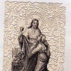 Postales: ESTAMPA DE PUNTILLA, SAGRADO CORAZÓN DE JESUS. COMUNIÓN. TURGIS, ORACIÓN EN EL REVERSO. . Lote 50347541