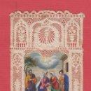 Postales: ESTAMPA RELIGIOSA-PUNTILLA-COLOR-LA VISITACIÓN SANTA VIRGEN-1820 APROX.-EST.3016. Lote 50453095