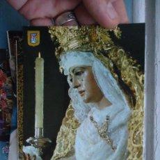 Postales: POSTAL SEMANA DE SANTA SEVILLA , VIRGEN ESPERANZA DE TRIANA. Lote 50690187