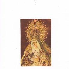 Postales: POSTAL VIRGEN ESPERANZA MACARENA ANTIGUA BRILLO SIRVEN SA. Lote 50690783