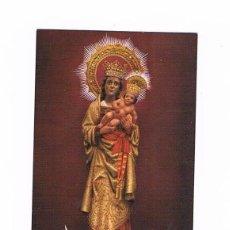 Postales: ESTAMPA RELIGIOSA VIRGEN DE LA ALMUDENA MADRID 1985. Lote 50691318