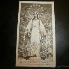 Postales: ESTAMPA PROPAGANDA LAMPARILLAS DE CERA MILAGROSA. Lote 50824101